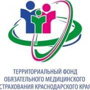 Территориальный фонд обязательного медицинского страхования Краснодарского края  (ТФ ОМС КК)